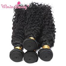 Wonder Beauty Raw Indian Deep Curly Weave Hair 100% Human Hair Bundles 4Pcs Non Remy Hair Extension 8-30inch Shipping Fast(China)