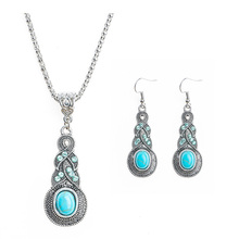 SHUANGR New Arrival Silver Color Fashion Jewellery Set Blue Resin Turkish Jewelr