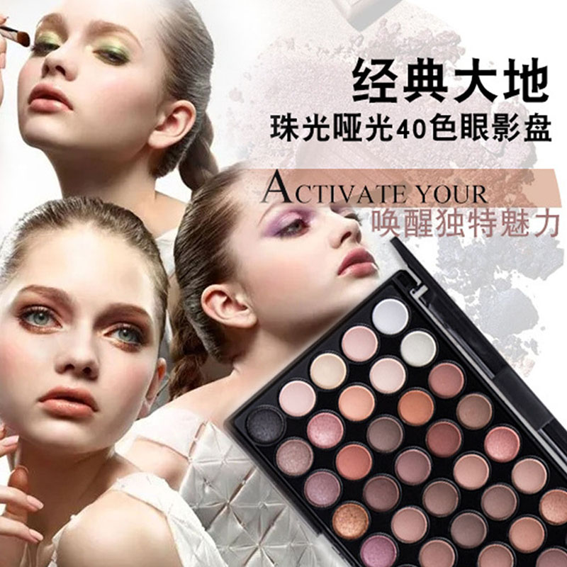 Eye Shadow 40 Color Matte Eye Shadow Pallete Make Up Earth Palette Eyeshadow Makeup Glitter Waterproof Lasting Makeup Easy To Wear Yc