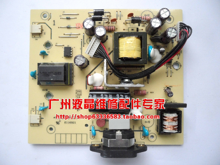 Free Shipping>Original 100% Tested Work IN1910N IN1910Nf ILPI-105 491391400200R high pressure plate power plate free shipping s2031 power board 492001400100r ilpi 182 pressure plate hw191apb original 100% tested working