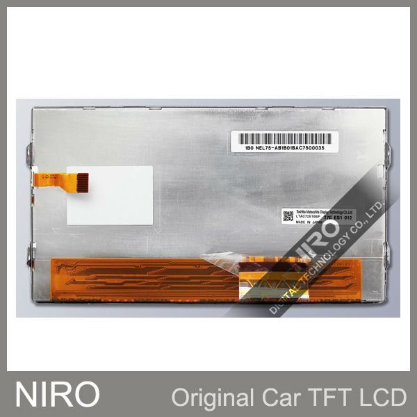 Niro DHL/EMS A+ автомобильный TFT ЖК-мониторы от LTA070B1B6F