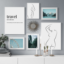 Mountain Forest Abstract Body art Line Nordic Posters And Prints Wall Art Canvas Painting Wall Pictures For Living Room Decor цена и фото