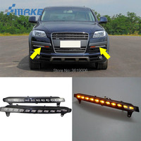 smRKE For Audi Q7 06 09 LED DRL Daytime Running Lights Drive White + Yellow Turning Signal