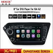 2 Din 8 Inch Car DVD Player For KIA K2 RIO 2011 2012 2013 With GPS Navigation USB Bluetooth IPOD SD Radio RDS WINCEN