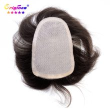 Originea Human Hair Toupee for Women Net Base Size 10*14 cm Hair Length 8 Inch Human Hair Replacement System Dark Brown(China)