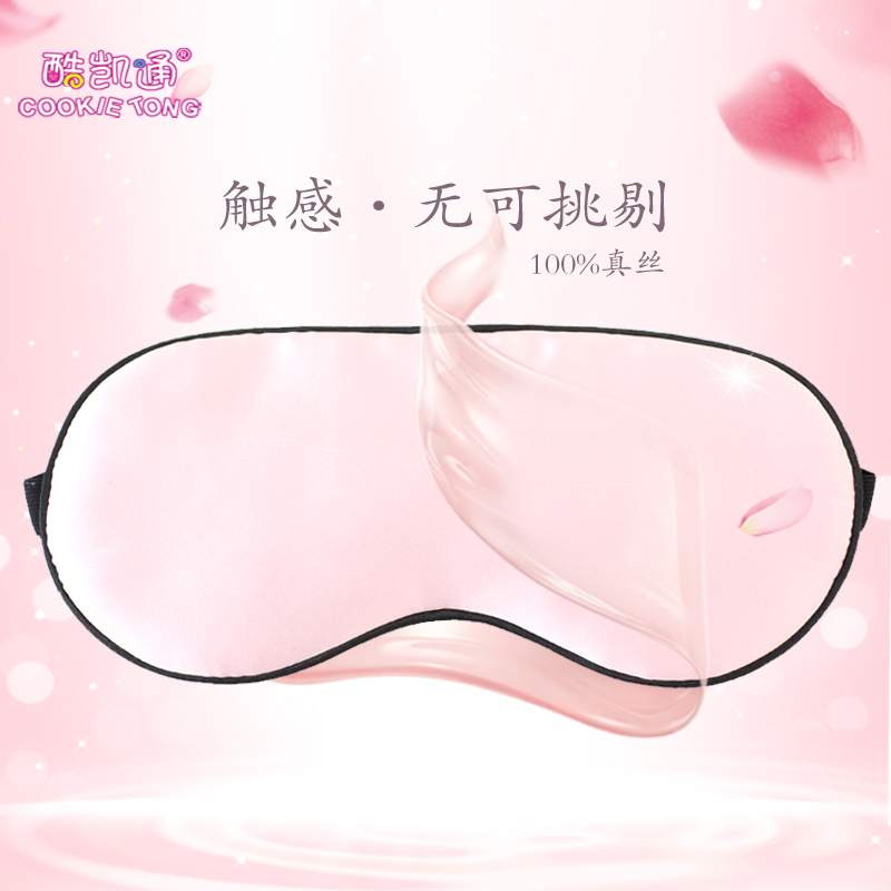 100% silk comfortable sleep eye mask compress with earplugs adjustable eye shading breathable goggles