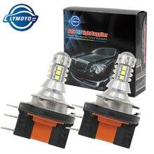 Light-H15 Fog-Lamp Drl Chip Led White 12v Car 2pcs LYMOYO with Daytime Running Driving