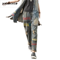 Denim Straight Distressed Jeans Loose Pants Female Elastic Waist Streetwear Patcwork Hip Hop Casual Trousers For