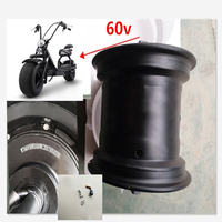 18inch Widen Scooter Drive Motor Wheel 2000W 60V 72V Hally Motor Electric Motocycle Citycoco Scooter Electric Bicycle Motor