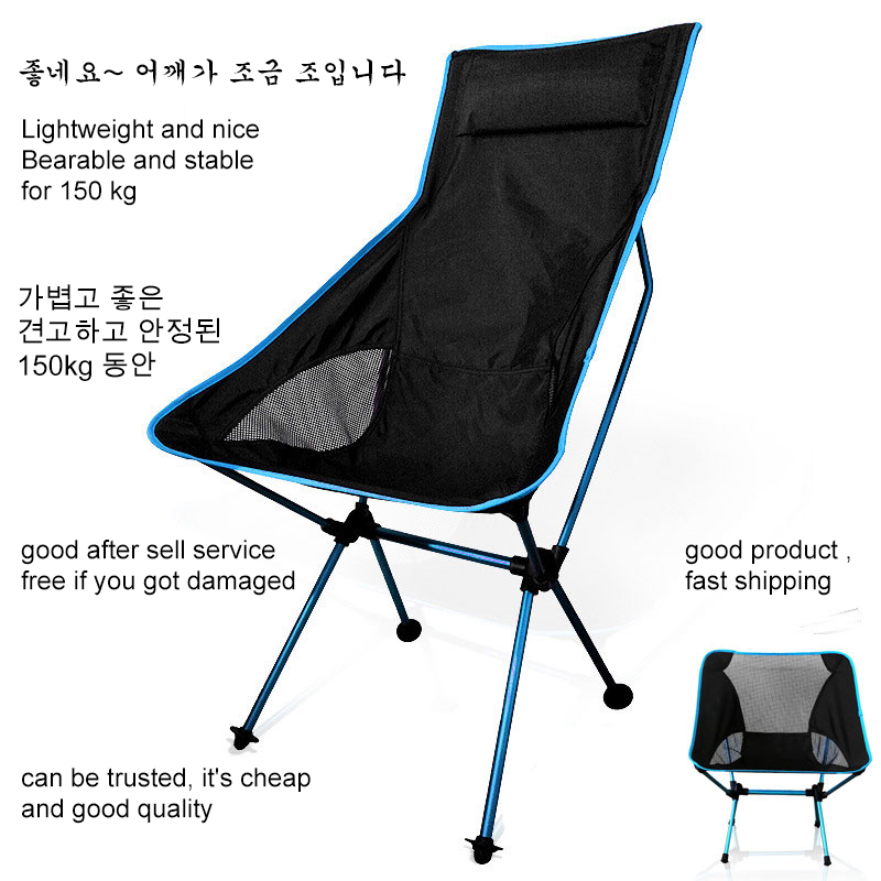 Portable Collapsible Moon Chair Fishing Camping Stool Folding Extended Hiking Seat Anti-slip Footrest Cover Chair Accessories