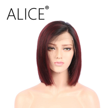 ALICE Glueless Short Red Ombre Straight Lace Front Bob Human Hair Wigs Peruvian Remy Wigs For Black Women No Tangle No Shedding