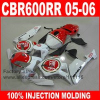 7gifts ABS Injection Molding fairings parts for HONDA CBR 600RR 2005 2006 CBR600RR 05 06 Lucky strike road fairing