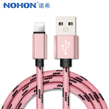 NOHON 8 Pin USB Cable For iPhone 7 6 8 5s SE 6s plus XS MAX XR XS For iPad air Tablet Line Lighting Charging Cables Data Charger(China)