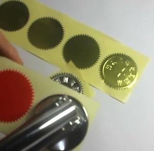 Image 4 - 500 adet 45mm kabartma etiket kabartma damga, özel Embosser mühür, Diy kabartma mühür kartı, üniversite sertifikası