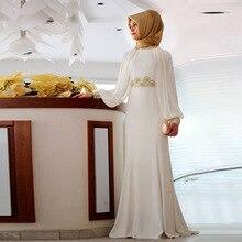 2017 White Muslim Prom Dresses A-line Long Sleeves Hijab Islamic Dubai Abaya Kaftan Chiffon Long Evening Dresses