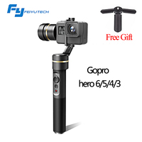 Feiyu G5 Handheld Gimbal For GoPro HERO5 4 Xiaomi Yi 4k SJ Action Camera Splashproof Bluetooth