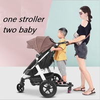stroller accessories stroller tire cover for one wheel wheels two baby stroller Sitting or standing bear 25kg Pushchair Carriage