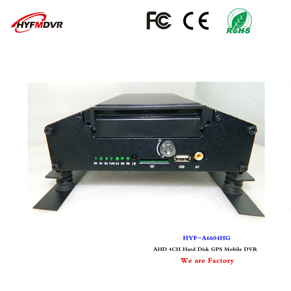 Customizable 4 channel hard disk video recorder boat mdvr GPS monitor host support East Timor / Bangladesh language bangladesh