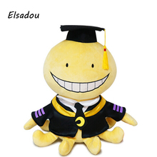 Elsadou Japanese Cartoon Assassination Classroom Korosensei Plush font b Toy b font 30cm Doll