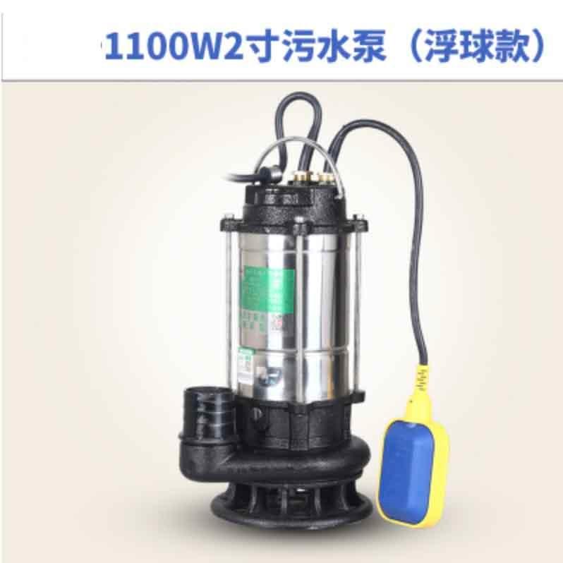 Submersible Sewage Water Pumps 1100W Submersible Pump qdx1 5 14 0 37 220v50hz 1 2hp agricultural sewage pump submersible pump