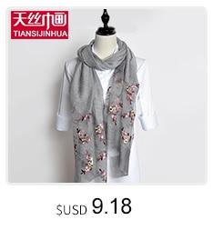 xiajisimaoguanlian7-28_04
