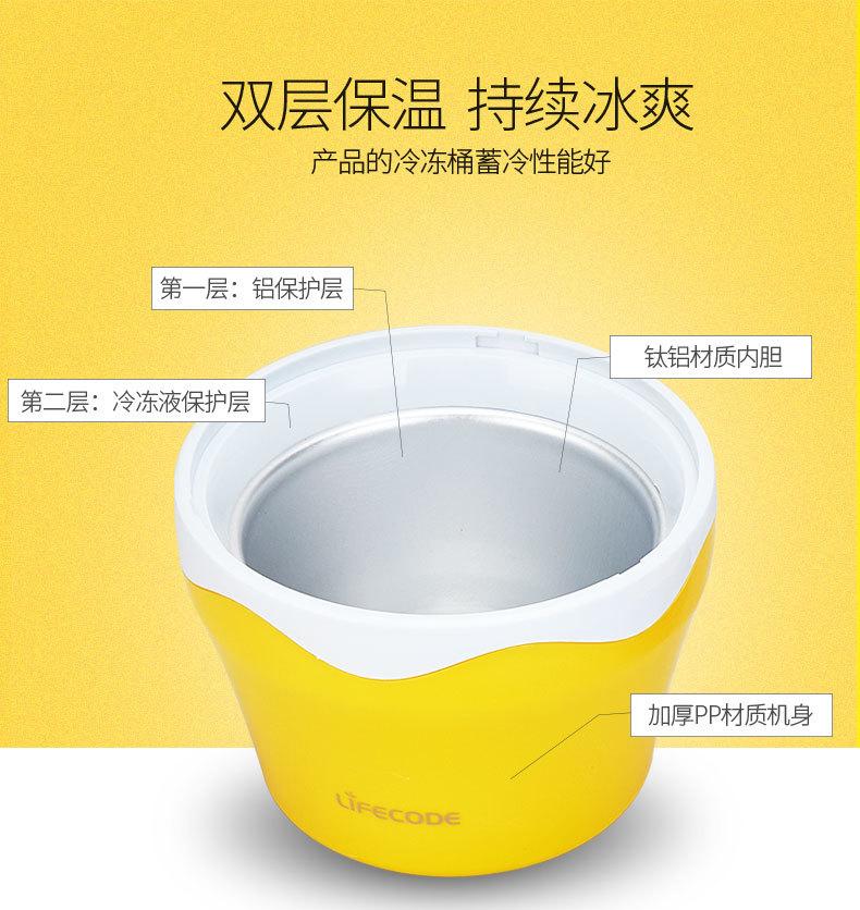 Ice Cream Machine Household Small-sized Fully Automatic Children Self-control Do Fruits Ice Cream Ice Cream Make Machine 8