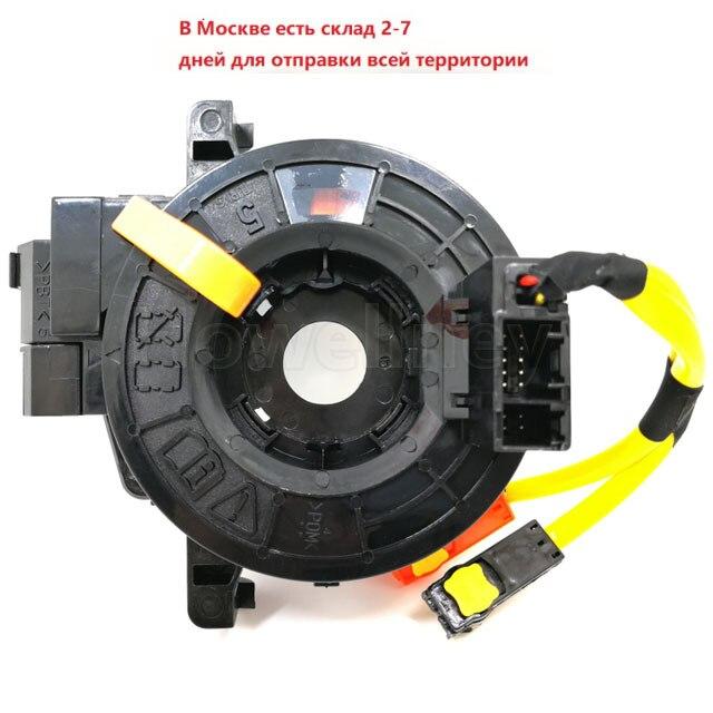 84306-48030 84306-0E010 combinación de cable de interruptor para Toyota Camry Land Cruiser Tundra Tacoma 2008-2014 de 8430648030