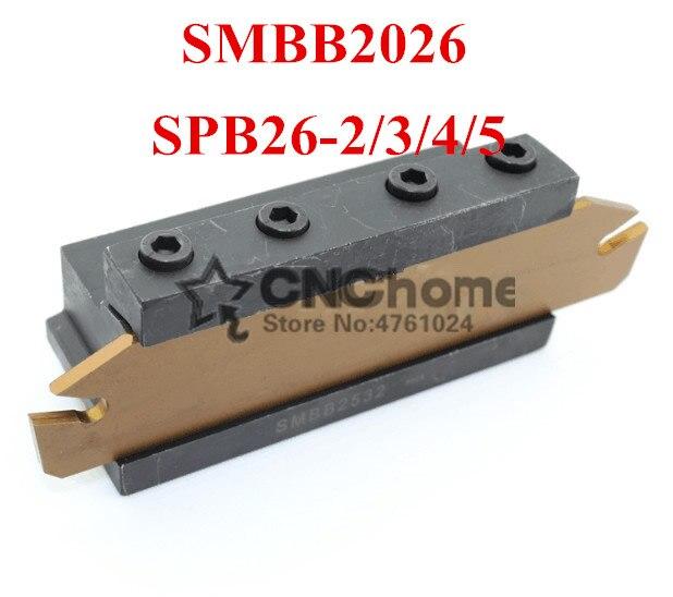 1PCS SPB26 2 3 4 5 NC cutter bar and 1PCS SMBB2026 CNC turret set Lathe