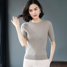 New arrival Womens Cashmere Round Neck Short-Sleeved Fashion Knit Sweater Bottoming Strip pattern Wool