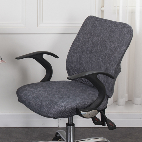 Office Chair Armrest Cover Polyester Removable Rotating Computer
