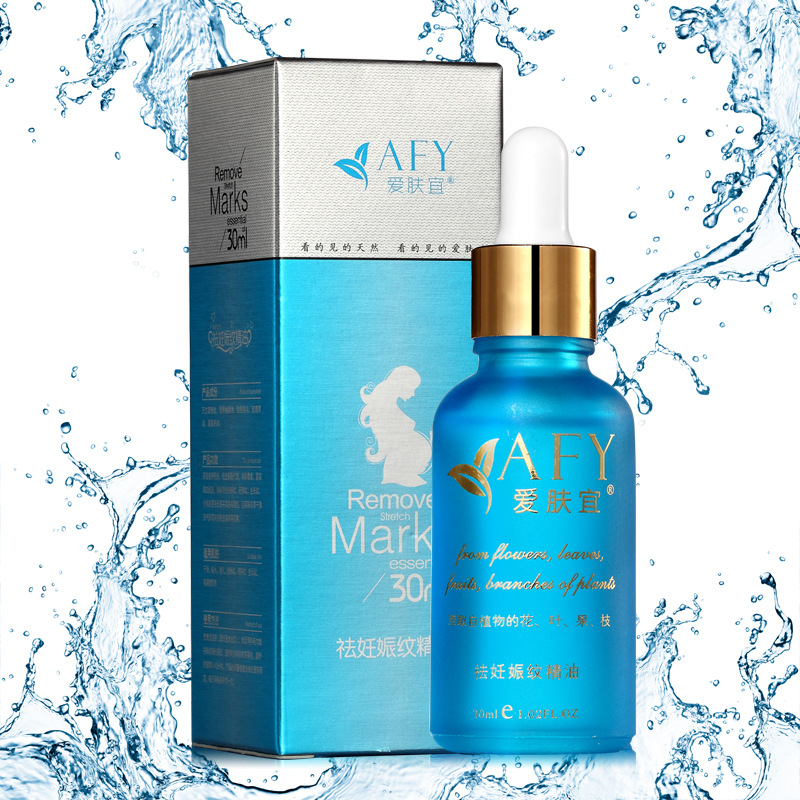 AFY Powerful Remove Stretch Marks Maternity Pregnancy Obesity Postpartum Repair Essential Oil For Stretch Mark Remover