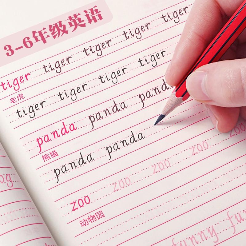 3 - 6 Grade English Textbook Synchronous Practice Copybook Italian Italic Hard Pen Calligraphy Practice Copybook Hengshui Font