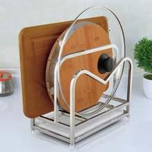 Толстая кухонная полка для слива из нержавеющей стали премиум