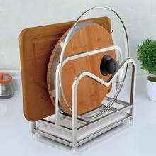 Premium Thick stainless Steel Kitchen Drain Shelf Rack Cutting Board Organizer Drainer Pot Stand Rack with