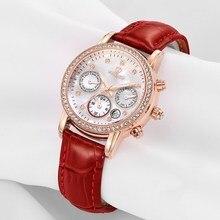 VINOCE luxury brand waterproof style watch quartz leather women reloj de las mujeres watches women