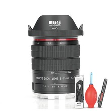 Meike 6-11mm Ultra Wide F3.5 Zoom Fisheye Lens for All Canon EOS EF Mount DSLR Cameras with APS-C/Full Frame+Free Gift все цены