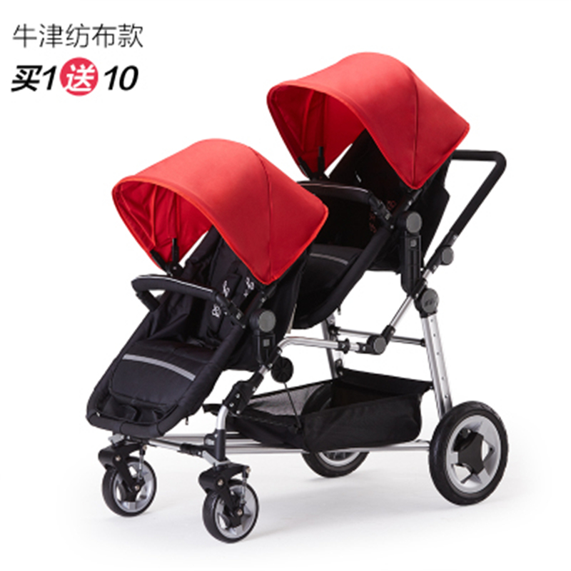 Twins, high landscape, second child, baby stroller, double reclining, sitting and folding