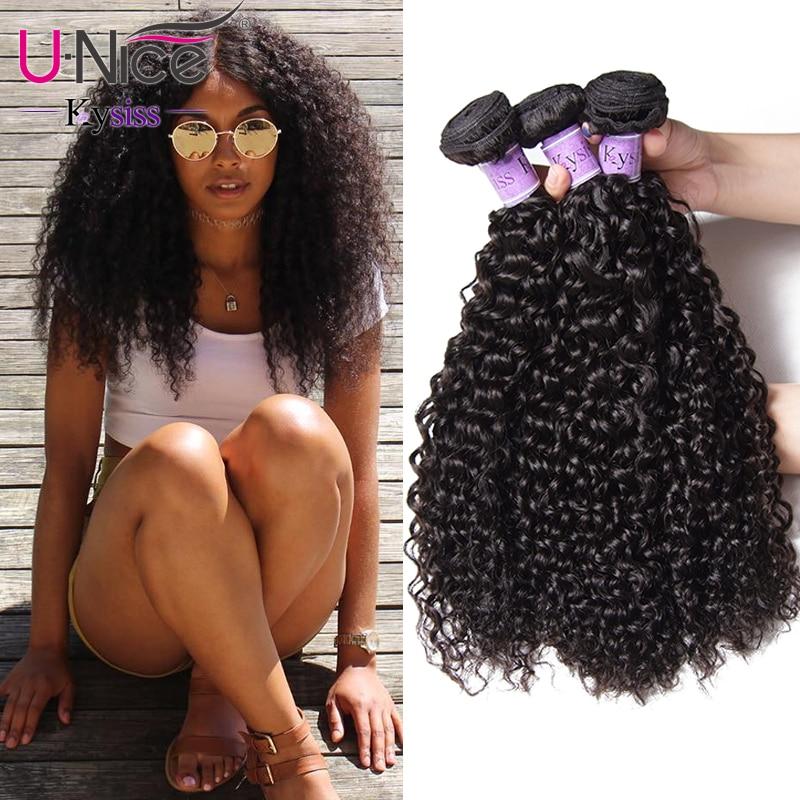 UNice Hair Kysiss Series Malaysian Curly Human Hair Bundles With Closure 4 4 Closure 100 Virgin