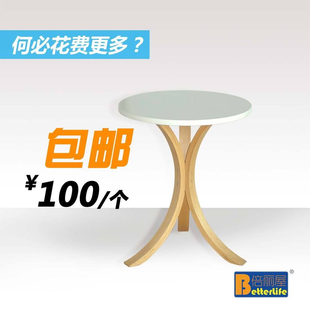 Ikea Coffee Table Round Tables Shipping Small Wooden Telephone Table Side Table Small Dining Table Round Table Simple And Stylis [ 1000 x 1000 Pixel ]