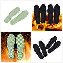 1Pair Winter Soles Natural Tourmaline Self-heating Insoles For Footwear Heated Self-heating Insoles Warm Reflexology Insoles(China)