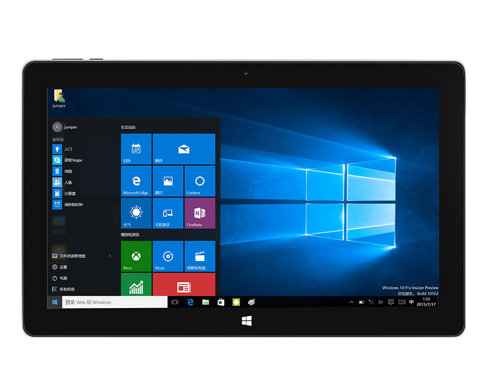 Jumper EZpad 6 tablet PC 11.6'' Windows 10 IPS 1920 x 1080 Intel Cherry Trail Z8350 4GB 64GB HDMI BT WiFi windows tablet laptop (3)