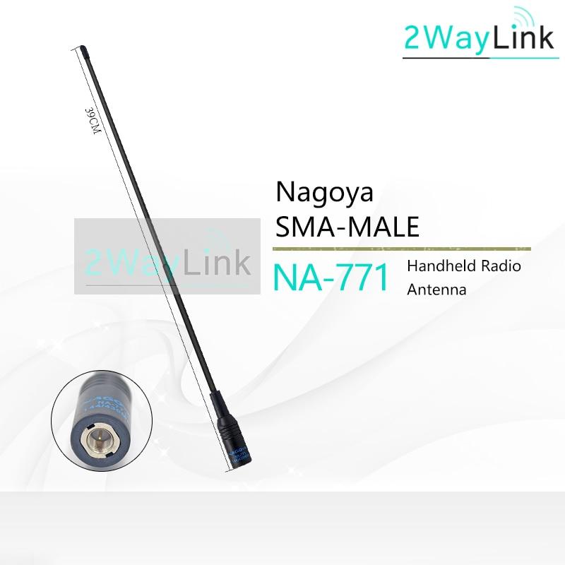 DUAL BAND//HIGH GAIN SMA-M Antenna for KG-UV6D UV-3R PX-325 PX-333 PX-2R PX-V6