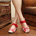 Old Peking Mary Jane Flat Heel Women Canvas Flats Sunflower Embroidery Women Shoes Soft Sole Women Dance Casual Shoes Flats