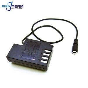Image 2 - Dc 커플러 DMW DCC12 및 DMW AC8 파나소닉 루믹스 DMC GH3 DMC GH4 dmc gh3 gh4 gh5 g9 dmcgh4 카메라 용 ac 전원 어댑터 콤보