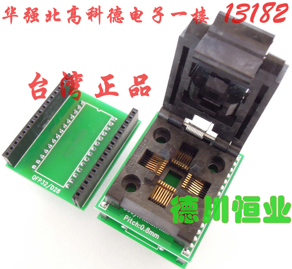 SA663 Test Stand, Import Transfer <font><b>Adapter</b></font> <font><b>TQFP32</b></font> <font><b>Adapter</b></font> Online Downloader image