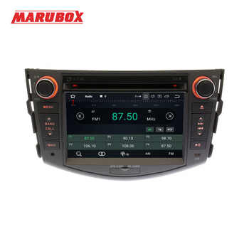 """MARUBOX 2Din Octa Core 4G RAM Android 10 For Toyota RAV4 2005-2013 Car Multimedia Player 7\"""" IPS Touch Screen DVD Radio 7A106PX5"""