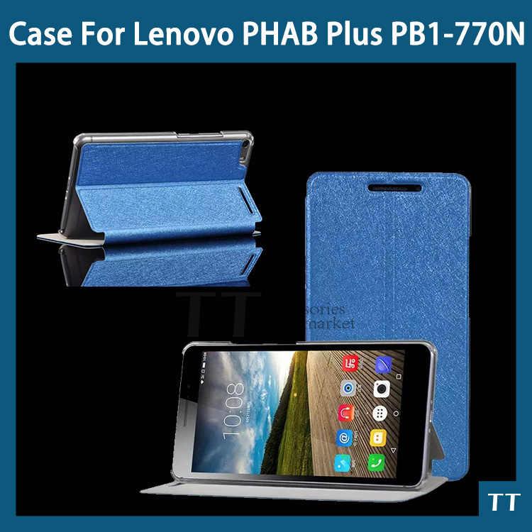 """กรณีใหม่สำหรับ Lenovo PHAB PLUS 6.8 """"สำหรับ Lenovo PHAB PLUS PB1-770N PB1-770M 6.8"""" + ฟรีหน้าจอ Protector"""