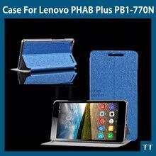"""El Caso más nuevo de lenovo phab plus 6.8 """"cubierta de la caja Para Lenovo PHAB Plus PB1-770N PB1-770M 6.8"""" case + protector de pantalla gratuito"""