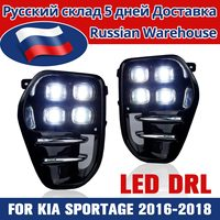 Led Drl For Kia Sportage KX5 2016 2017 2018 Daytime Running Light Front Bumper Driving Fog Lamp Daylight Headlight Accessories