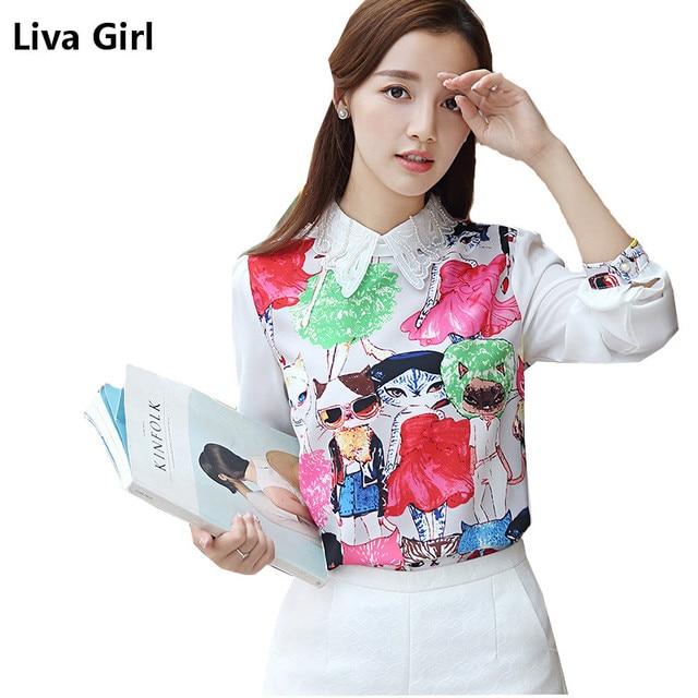 e1bcae358c825a New 2017 Women Shirt Elegant Ladies Office Shirts Long Sleeve White Womens  Tops Fashion Women Blouses